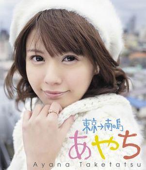 120403_lisani_taketatsu_03.jpg