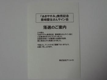 20110916221401.JPG
