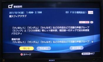 20111007234416.JPG
