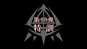 aria_10.¥.jpg
