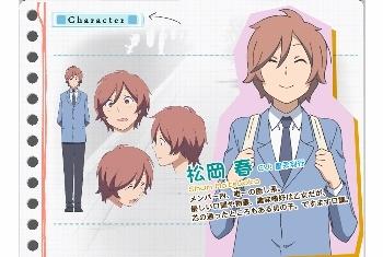 character_img_shun (350x235).jpg